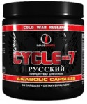 $7 For Cycle-7 Post Workout when you buy TWO ($14 W/Coupon)