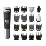 Philips Norelco Multigroom 5000 Trimmer - <span> $29.99 Shipped</span>