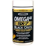 Omega 4X SX-7 Black - <span> $9.99 Shipped</span>