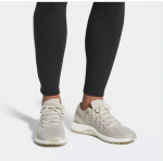 adidas Men's Pureboost Clima Shoes <span>$59.50 Shipped</span>