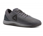 Reebok Nano 8 Flexweave Training Shoes -  <span> $49.98 Free Shipping!</span>