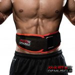 Master of Muscle Lifting Belt - <span> $15.99 Shipped</span>