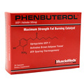 MuscleMeds : Phenbuterol